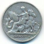 Греция, 1 драхма (1911 г.)