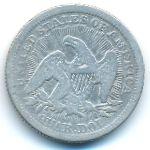 США, 1/4 доллара (1853 г.)