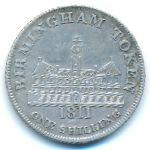 Бирмингем, 1 шиллинг (1811 г.)