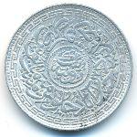 Хайдарабад, 1 рупия (1905 г.)