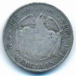 Колумбия, 2 десимо (1874 г.)