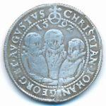 Саксония, 1 талер (1592 г.)