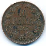 Финляндия, 10 пенни (1917 г.)