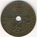 French Indo China, 1 cent, 1922–1923
