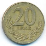 Албания, 20 лек (2000 г.)