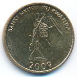 Руанда, 10 франков (2009 г.)