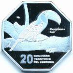 Эссекибо, 20 гильдерро (2020 г.)
