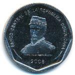 Доминиканская республика, 25 песо (2008 г.)