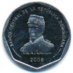 Доминиканская республика, 25 песо (2005–2010 г.)