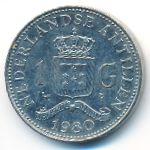Антильские острова, 1 гульден (1971–1980 г.)