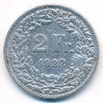 Швейцария, 2 франка (1922 г.)
