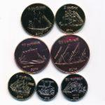Остров Сахалин, Набор монет (2014 г.)