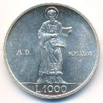 Сан-Марино, 1000 лир (1987 г.)