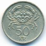 Исландия, 50 крон (1987–1992 г.)