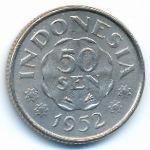 Индонезия, 50 сен (1952 г.)