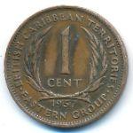 Восточные Карибы, 1 цент (1957 г.)