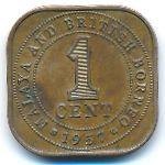 Малайя и Британское Борнео, 1 цент (1957 г.)