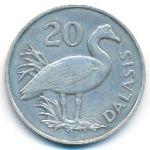 Гамбия, 20 даласи (1977 г.)