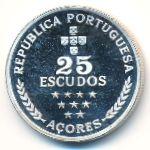 Азорские острова, 25 эскудо (1980 г.)