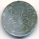 Гваделупа, 1 франк (1921 г.)