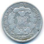 Чили, 20 сентаво (1866 г.)