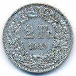 Швейцария, 2 франка (1943 г.)