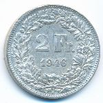 Швейцария, 2 франка (1946 г.)