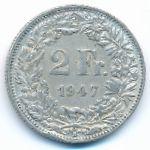 Швейцария, 2 франка (1947 г.)