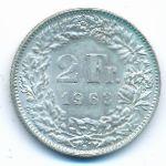Швейцария, 2 франка (1963 г.)