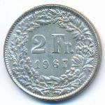 Швейцария, 2 франка (1967 г.)