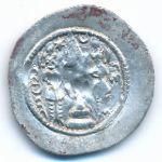 Государство Сасанидов, 1 драхма
