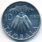 Малави, 10 тамбала (1989 г.)