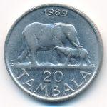 Малави, 20 тамбала (1989 г.)
