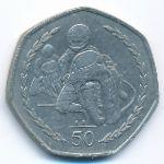 Остров Мэн, 50 пенсов (1997 г.)