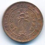 Цейлон, 1/2 цента (1926 г.)