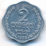Шри-Ланка, 2 цента (1978 г.)
