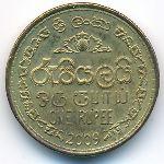 Шри-Ланка, 1 рупия (2009 г.)