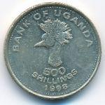 Уганда, 500 шиллингов (1998 г.)