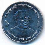 Бангладеш, 1 така (2010 г.)