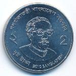 Бангладеш, 2 така (2010 г.)