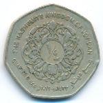 Иордания, 1/4 динара (2012 г.)