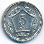 Пакистан, 5 рупий (2006 г.)