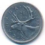 Канада, 25 центов (1975 г.)