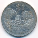Зимбабве, 1 доллар (2001 г.)
