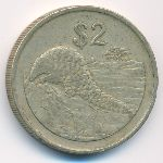 Зимбабве, 2 доллара (1997 г.)