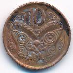 Новая Зеландия, 10 центов (2011 г.)