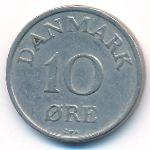 Дания, 10 эре (1956 г.)