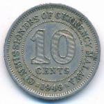 Малайя, 10 центов (1949 г.)