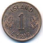 Исландия, 1 эйрир (1966 г.)