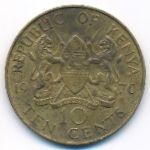 Кения, 10 центов (1970 г.)